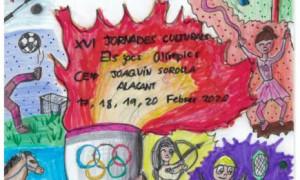 Concurs de cartells de les Jornades Culturals
